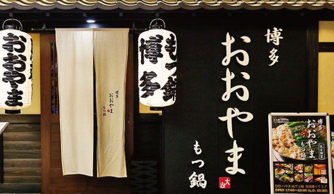 梅田茶屋町