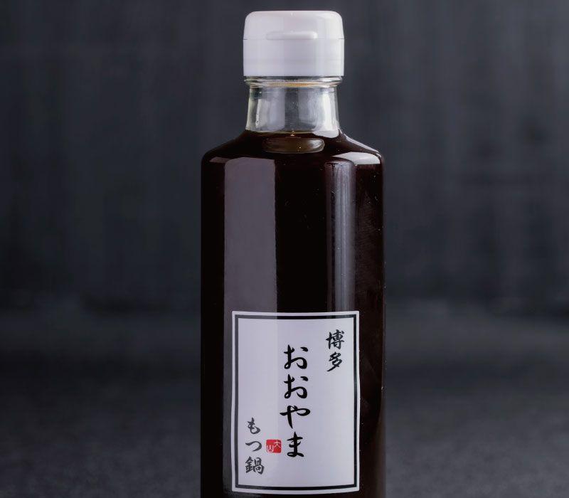 九州産原料使用 おおやまの九州ポン酢