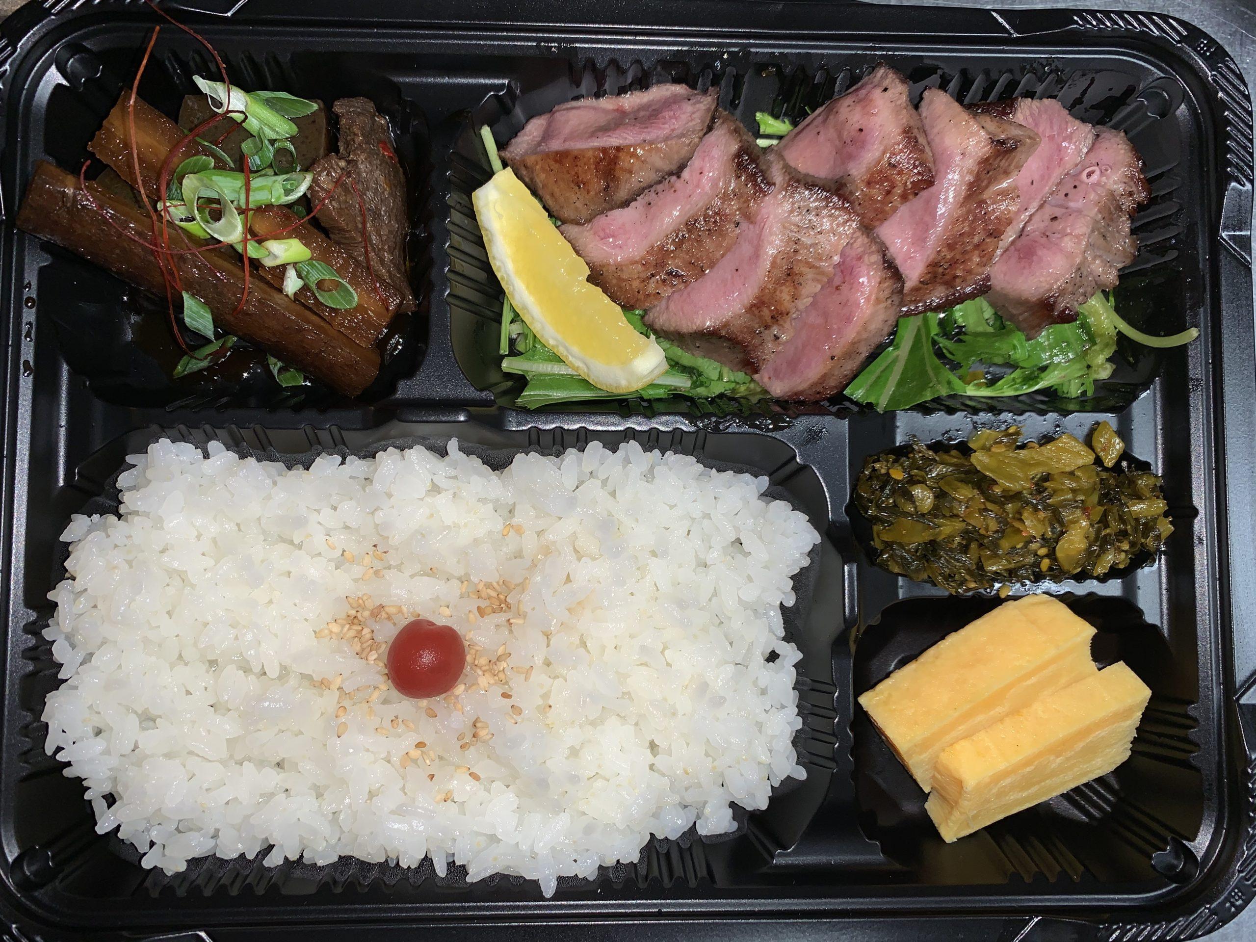 【テイクアウト】厚切り牛タンステーキ弁当