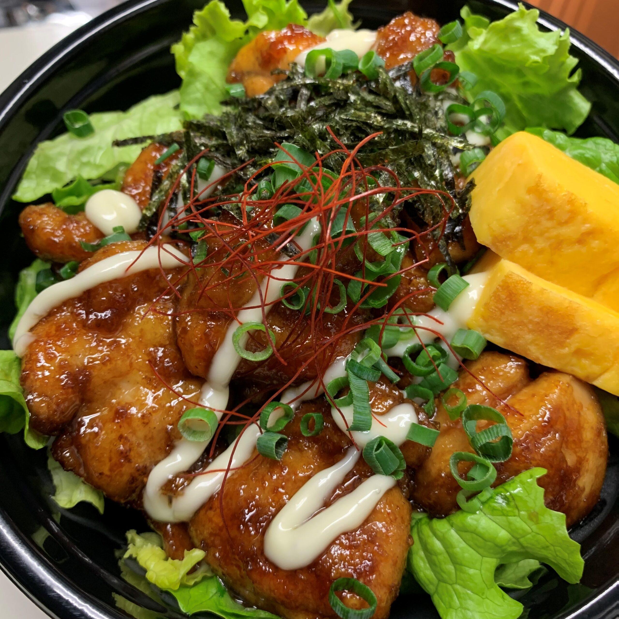 【テイクアウト】鶏の照り焼き丼
