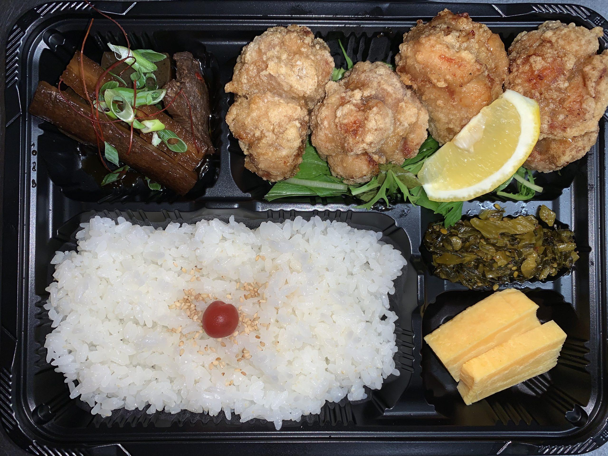【テイクアウト】特製鶏の唐揚げ弁当