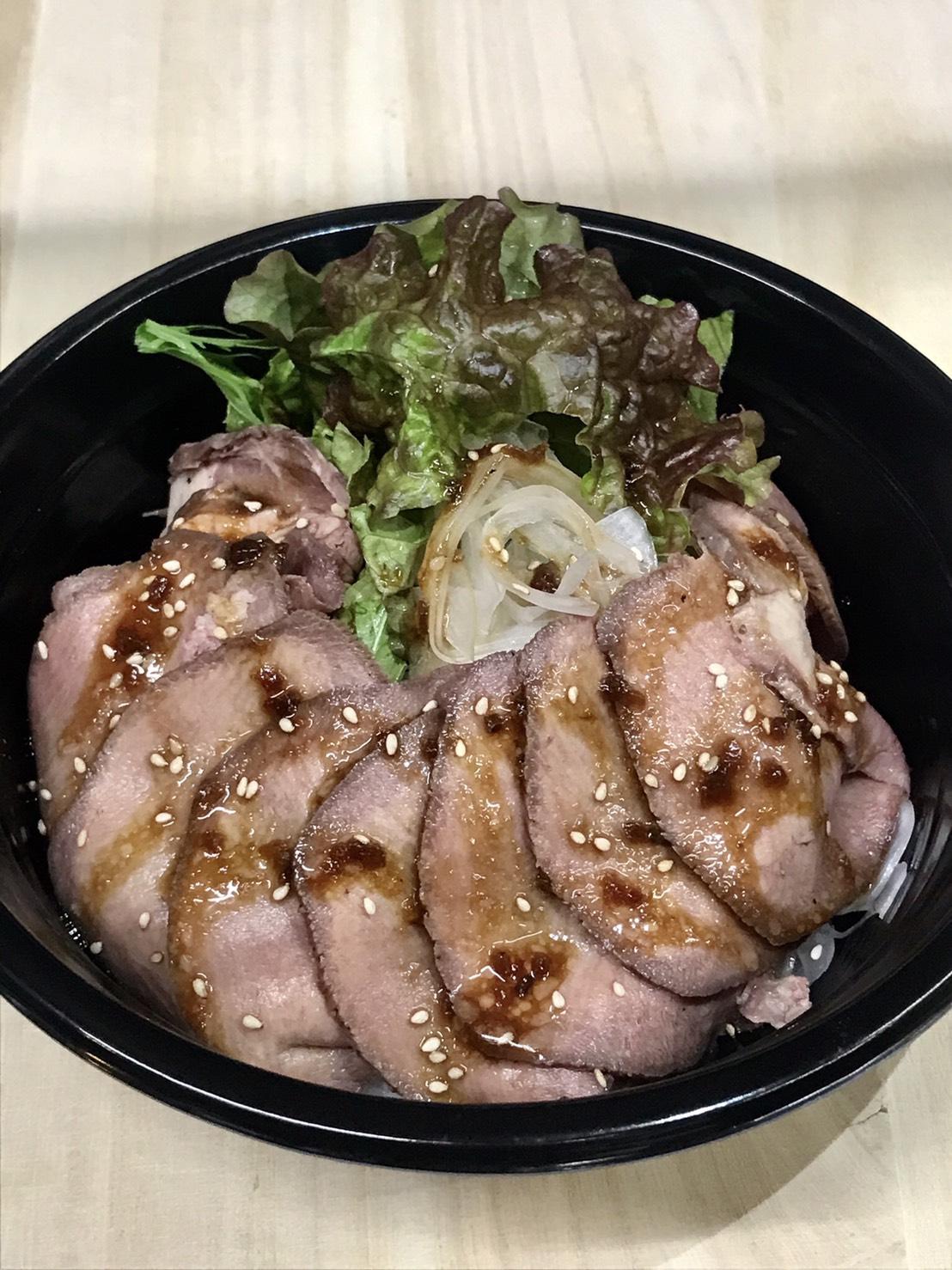 【テイクアウト】おおやま特製牛タンローストビーフ丼