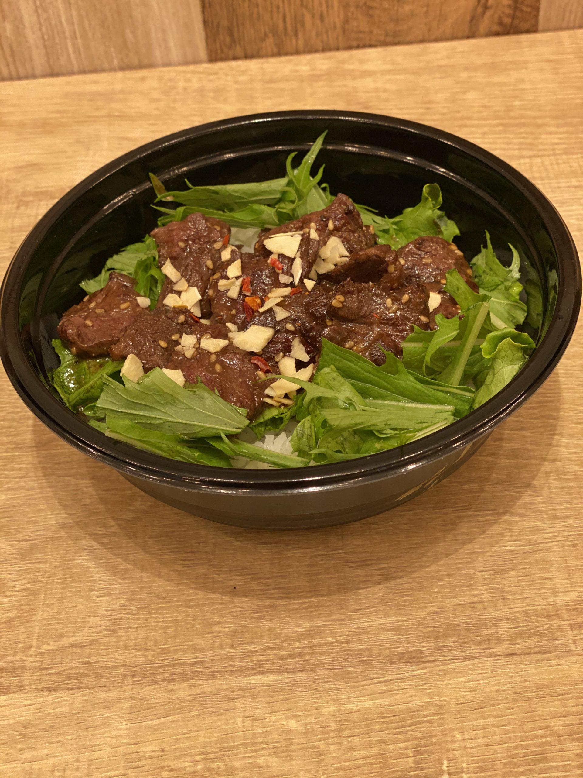 【テイクアウト】牛ハラミのおおやま特製みそタレ丼
