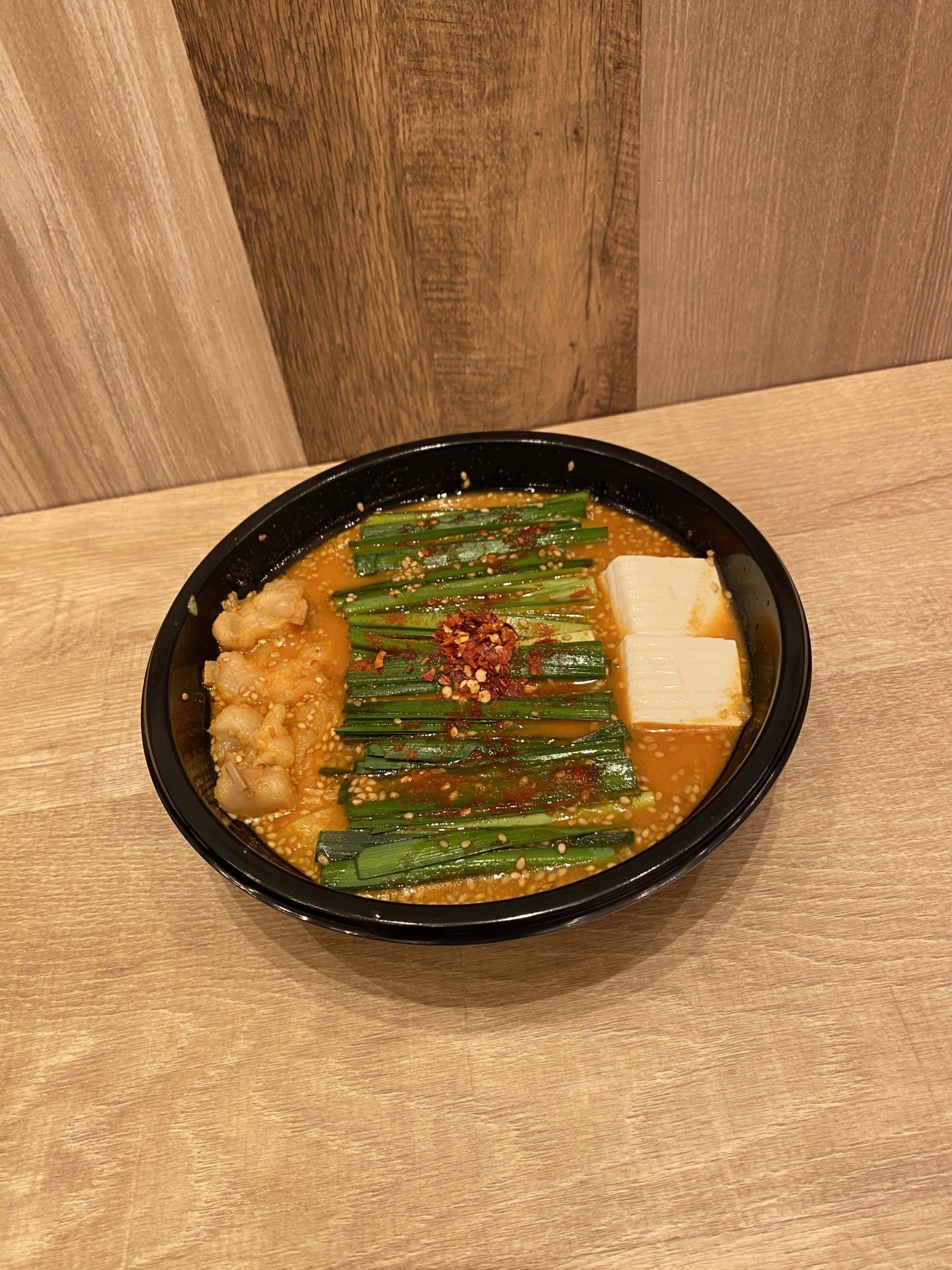 【テイクアウト】博多もつ鍋 辛みそ味